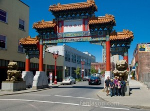 Entering China Town in Portland Oregon